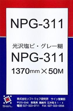NGP-311