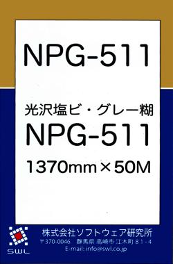 NGP-511