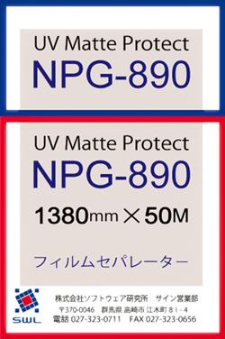 NGP-890